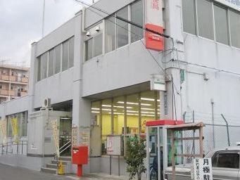 大津 中央 郵便 局